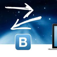 BeamApp - gestione clipboard tra MAC e iOS